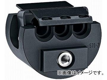 クニペックス/KNIPEX 圧着ダイス(9749-71)用ロケーター 品番:9749-71-1 JAN:4003773075073