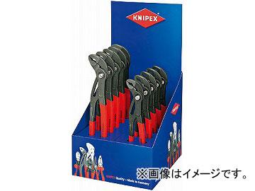 クニペックス/KNIPEX ディスプレイボックスセット 品番:001919V10 JAN:4003773073239