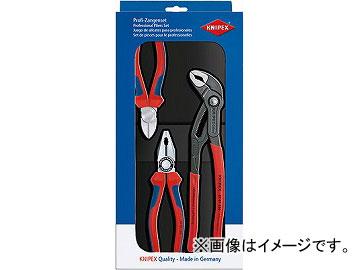 クニペックス/KNIPEX プライヤーセット 品番:002009V01 JAN:4003773073994, ハクイグン aa07d58d