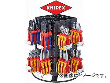 クニペックス/KNIPEX 回転ディスプレイスタンド 品番:001928 プライヤーなし JAN:4003773032083