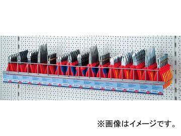クニペックス/KNIPEX 展示パネル用ホルダー 品番:0019342 JAN:4003773052364