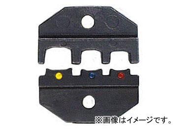 クニペックス/KNIPEX クリンピングシステムプライヤー(9743-200)用圧着ダイス 品番:9749-06 JAN:4003773030836