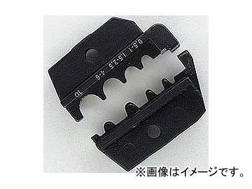 クニペックス/KNIPEX クリンピングシステムプライヤー(9743-200)用圧着ダイス 品番:9749-23 JAN:4003773052135