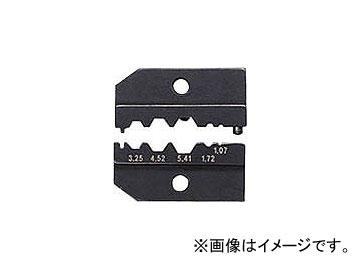 クニペックス/KNIPEX クリンピングシステムプライヤー(9743-200)用圧着ダイス 品番:9749-50 JAN:4003773030966