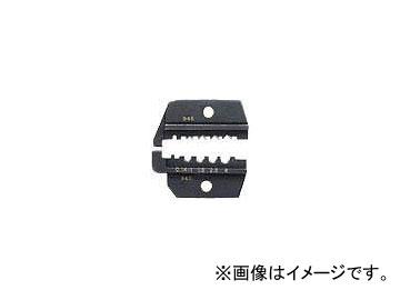 クニペックス/KNIPEX クリンピングシステムプライヤー(9743-200)用圧着ダイス 品番:9749-60 JAN:4003773030928
