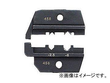 クニペックス/KNIPEX クリンピングシステムプライヤー(9743-200)用圧着ダイス 品番:9749-64 JAN:4003773044055