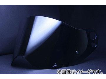 2輪 山城/YAMASHIRO EXTRA SHIELD TX ピンロックシールド カラー:スモーク/レッド,スモーク/シルバー他