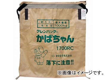 田中産業/TANAKA SANGYO グレンバッグ(R)かばちゃん 1700L RC(ライスセンター用) 品番:gbk-1700l 入数:5枚