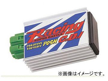 2輪 CF POSH スーパーバトル 455062 ホンダ KSR-II IGコイル付