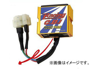2輪 CF POSH スーパーバトル SRバージョン 点火時期可変タイプ 850360 ホンダ リトルカブ セル無