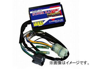 2輪 CF POSH デジタルスーパーバトル プロブラック 615460 ホンダ NSF100