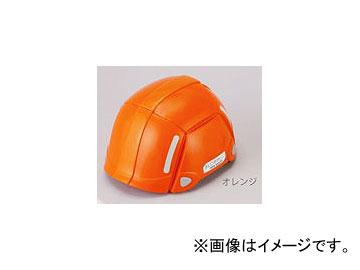 トーヨーセフティー/TOYO SAFETY 防災用 折りたたみヘルメット BLOOM No.100 オレンジ 入数:40個 JAN:4962087108436