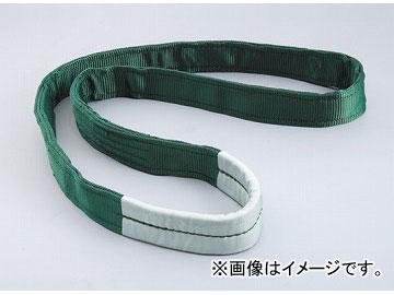 トーヨーセフティー/TOYO SAFETY キングスリングベルト エンドレス形 サイズ:75mm×2.0m
