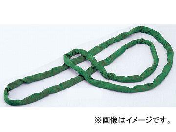 トーヨーセフティー/TOYO SAFETY エンドレススリング(ラウンドタイプ) 2.0t用 緑 円周:5.0m