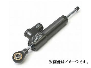 2輪 アクティブ ハイパープロ ステアリングダンパー本体 RSCタイプ 75mm チタングレー 22208075 JAN:4538792745626