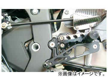 2輪 アクティブ ギルズツーリング バックステップ AS31GT/ブラック H09B JAN:4538792325071 ホンダ CBR600RR 2003年~2004年