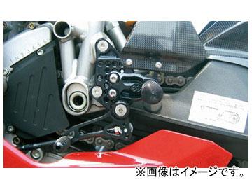 2輪 アクティブ ギルズツーリング バックステップ AS31GT/ブラック D03B JAN:4538792384955 ドゥカティ 999 2003年~2005年