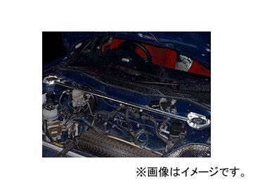 オクヤマ ストラットタワーバー 621 021 0 フロント アルミ製 タイプI トヨタ MR-S ZZW30
