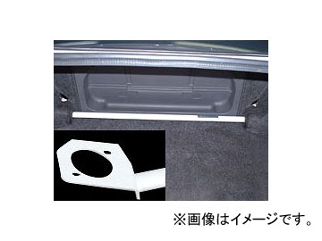 オクヤマ ストラットタワーバー 651 104 0 リア スチール製 タイプI ニッサン プリメーラ HP11