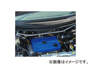 クリアランスsale!期間限定! 高級品 送料無料 オクヤマ ストラットタワーバー 641 414 0 フロント MPV マツダ タイプI LW#W アルミ製