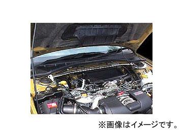 送料無料 オクヤマ NEW売り切れる前に☆ ストラットタワーバー 621 508 0 フロント レガシィ BG5 激安セール ツーリングワゴン アルミ製 タイプI BH5 スバル