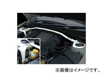 オクヤマ ストラットタワーバー 631 512 0 フロント スチール製 タイプI MCS スバル レガシィ ツーリングワゴン BP5 NA不可