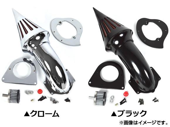 2輪 AP スパイクエアクリーナーキット カワサキ バルカン 800 選べる2カラー AP-BP-225007