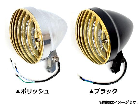 2輪 AP バードケージヘッドライト 真鍮 5.75インチ H4バルブ ハーレー汎用 選べる2カラー AP-HEADLIGHT003