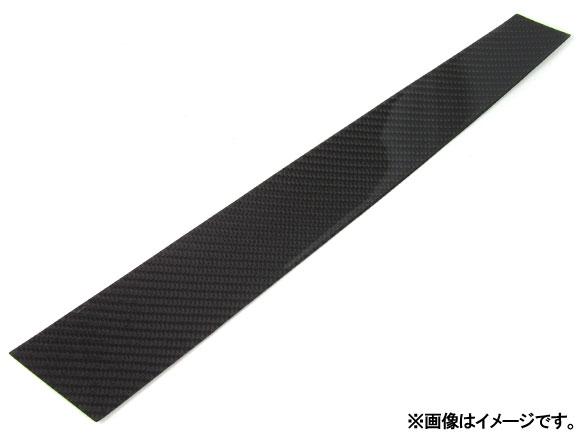 AP カーボンピラーカバー ブラック AP-TOCP-10A 入数:1セット(6枚) トヨタ クラウン 18系 アスリート/ロイヤル 2003年12月~2008年02月