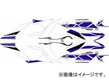 2輪 MDF ストロボコンプリート ブルー P064-1848 ヤマハ YZF-R3 JAN:4580394165395