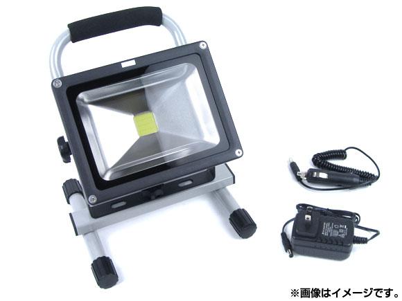 矢田電気/YADA 充電式 LED投光器 20W型 1800lm SK-F026R-20W JAN:4949908087804