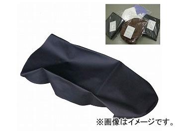 2輪 アルバ 国産シートカバー 黒(張替タイプ) 品番:HCH1174-C10 JAN:4560312934784 ホンダ フォルツァZ MF08
