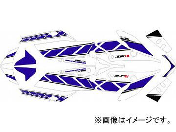 2輪 MDF ストロボ コンプリート ブルー P061-7788 ヤマハ FZ1 フェザー RN21J 2008年~ JAN:4580394164855