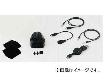 2輪 サインハウス B+COM(ビーコム) MS-01 ブルートゥースメディアサーバー 品番:00077558 JAN:4541408005656