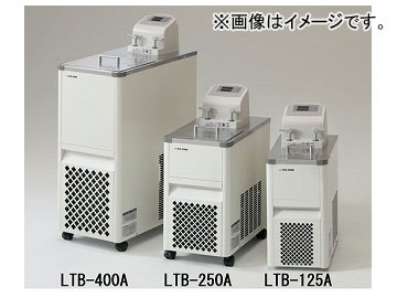 アズワン/AS ONE 低温恒温水槽 LTB-125A 品番:1-5468-31 JAN:4560111725255