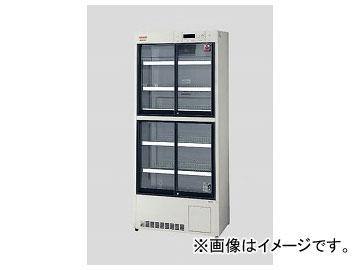 アズワン/AS ONE 薬用冷蔵ショーケース MPR-312DCN 品番:2-6779-02