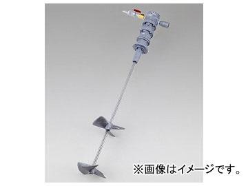 アズワン/AS ONE エアーミキサー M05-600DN(固定取付型) 品番:1-788-07