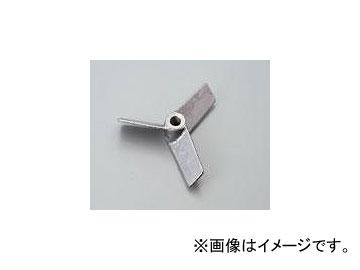 アズワン/AS ONE プロペラ ステンレスパドル形3枚翼 品番:1-788-13