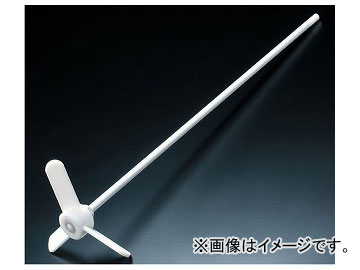 アズワン/AS ONE ジェット型撹拌棒 φ8×450 NR2681-01 品番:1-5765-01
