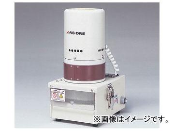 アズワン/AS ONE 凍結粉砕機 TPH-01 品番:5-3252-01 JAN:4580110238945