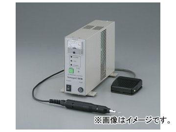 アズワン/AS ONE 超音波カッター SONOPET100B-C 品番:1-6657-01