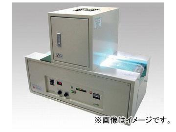 アズワン/AS ONE UV照射装置 コンベア型 J-CURE1500 品番:1-3899-01