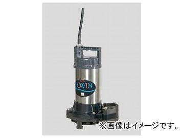 アズワン/AS ONE 水中ポンプ 40DWS5.15SA 品番:2-577-01