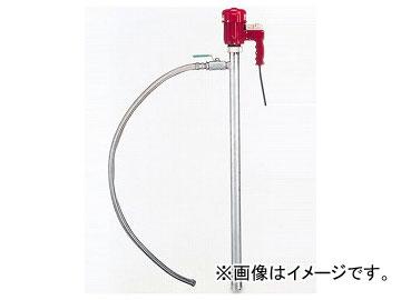 アズワン/AS ONE 薬液移送ハンディポンプ ドラム缶用タイプ HP-501 品番:1-7900-05