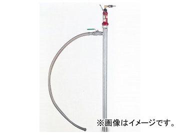 アズワン/AS ONE 薬液移送ハンディポンプ ドラム缶用タイプ HP-502 品番:1-7900-07