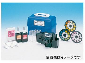 アズワン/AS ONE 水質検査器 高濃度 品番:2-5819-04