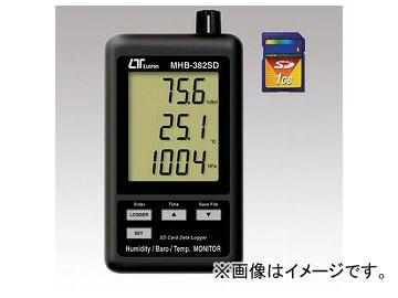 アズワン/AS ONE データロガデジタル MHB-382SD(温・湿度・大気圧計) 品番:1-2517-02 JAN:4986702202538
