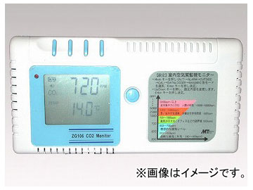 アズワン/AS ONE 室内CO2モニター ZG106 品番:1-9176-01 JAN:4986702302252