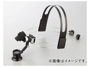 アズワン/AS ONE ヘッドライト付アイルーペ WHE-50LED 品番:1-1444-01 JAN:4533602005402