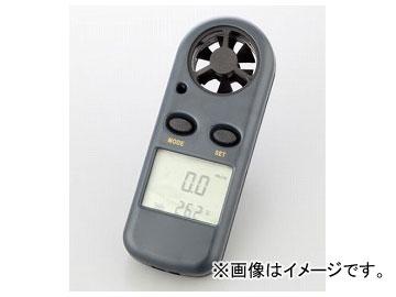 アズワン/AS ONE デジタル風速計(アネモメーター) GA-06 品番:2-5099-01 JAN:4582143462243